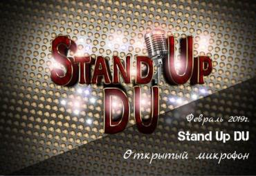 Stand Up DU