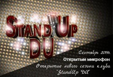 "Opening of the new season of the club ""StandUp DU"""